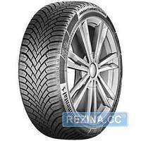 Зимняя шина CONTINENTAL CONTIWINTERCONTACT TS860 185/60R15 84T Легковая шина