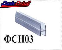 Соединительная полоса для стекла душевой кабины Н - образная ( ФСН03 )