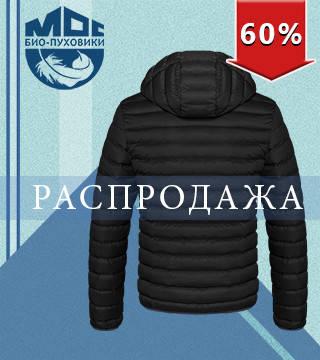 Куртка зимняя мужская Moc, фото 2