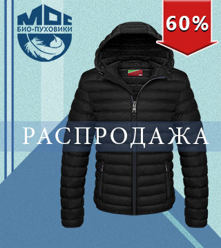 Куртка зимняя мужская Moc