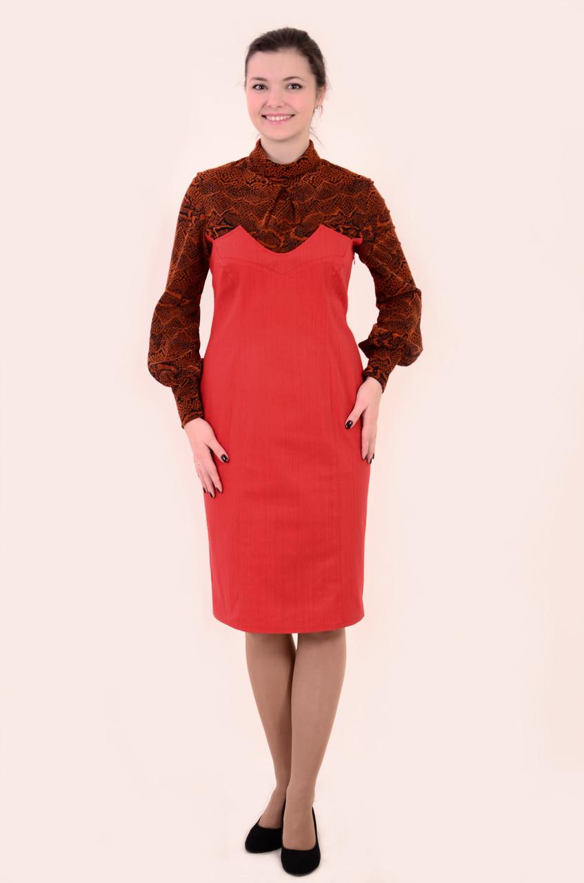 Купить Платье Адрес