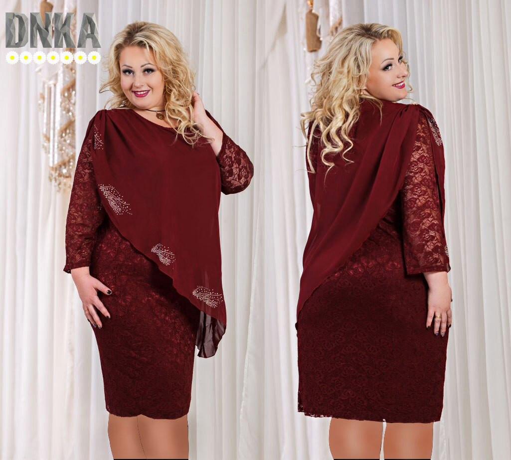 2d5fdec417a Изящное платье