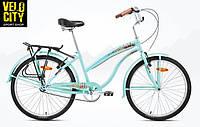"Велосипед Avanti Cruiser Lady 26"" бирюзовый"
