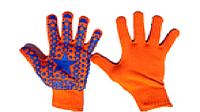 Перчатки звезда выший сорт оранжевые  LUXE