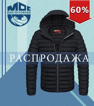 Куртка Moc мужская