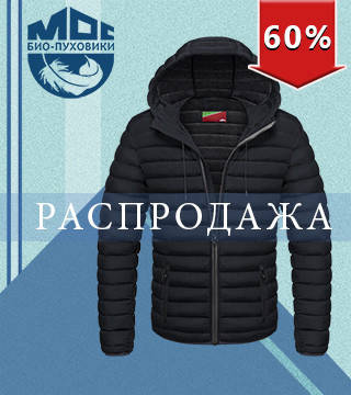 Куртка Moc мужская, фото 2