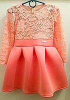 Праздничное персиковое платье гипюр1-4 года