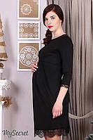 Вечернее платье для беременных и кормящих Rosemary, черное.