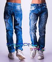 Красивые джинсы для девочки новинка!!!!