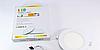 Точечный круглый светильник LED LAMP 9W, светодиодный врезной светильник