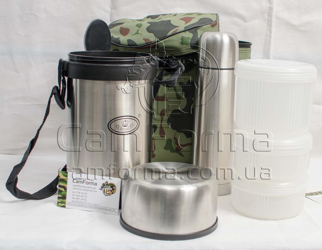 Набор походной термосный (еда + питье)