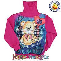 Детский свитерок с горлом для девочек Рост: 92 и 98 см (4903)