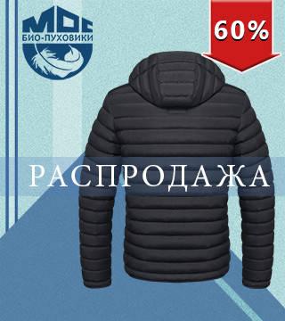 Куртка теплая зимняя, фото 2