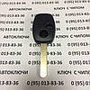 Ключ корпус Honda 2 кн.