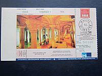 Входной билет в Цистерна Базилика в Стамбуле Турция