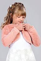 Праздничное детское болеро из красивого искуственного меха с золотистой застежкой