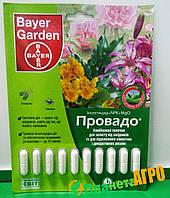 Инсектицид Провадо, 10 шт, Bayer (Байер), Германия