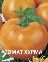 Томат, 0,1 г (Хурма/Вассма)