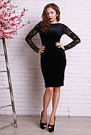 Молодежное нарядное черное  платье