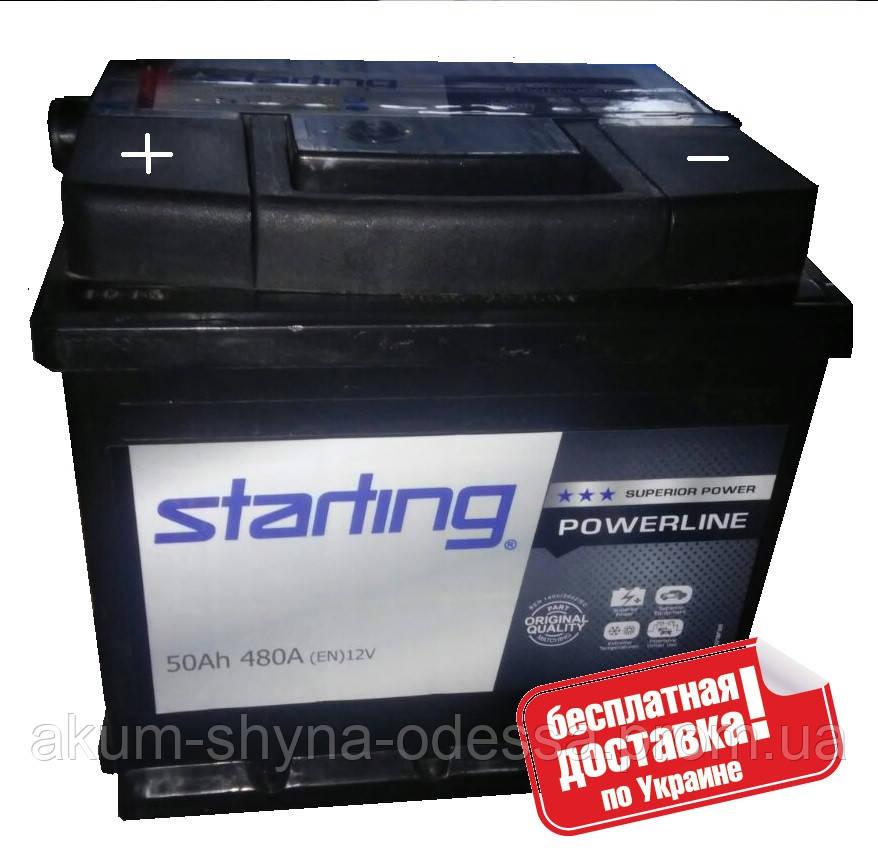 Аккумулятор Starting 50A 480A L+ 207*175*190