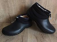 Зимние Мужские Сапоги Ботинки ЭВА 40 р