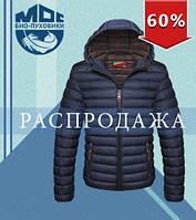 Куртка для мужчин теплая Moc