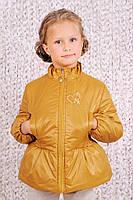Куртка демисезонная для девочки (горчица)