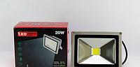 Прожектор светодиодный LED LAMP 20W, уличный прожектор