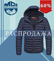 Куртка утепленная на зиму