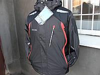Лыжные куртки Columbia с доставкой