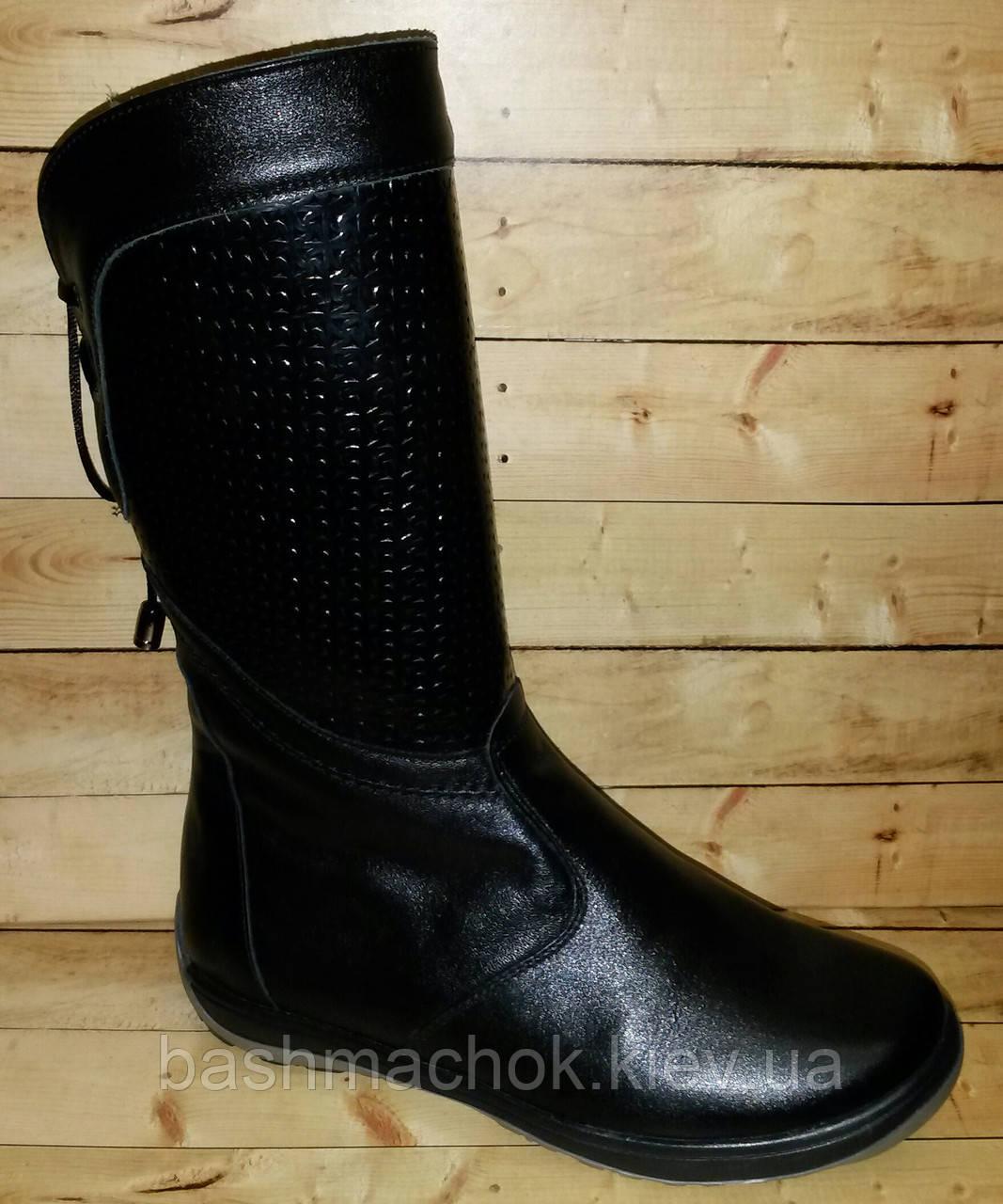 Кожаные сапоги Каприз на шерсти размеры 32.33.35.37 35 - Интернет-магазин  детской обуви ddc47951dad20