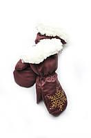Варежки для девочки непромокаемые на меху бордо 98-104