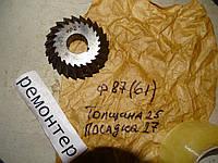 Фреза угловая ф87(61) р9