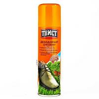 Дезодорант аэрозоль для обуви 150мл ТВИСТ