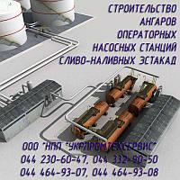Оборудование промышленное - изготовление и монтаж.