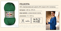 Пряжа Феличита