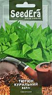 Табак, 0,05 г (Берли/Курительный/Seedera)