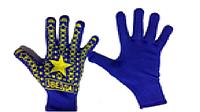 Перчатки звезда выший сорт синие LUXE