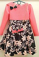 Праздничное яркое платье 3,4,5,лет