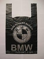Пакет БМВ