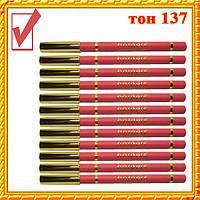 Карандаш для Губ цвет Карминно- Розовый Матовый Косметические Borders №137 Упаковкой 12 шт.