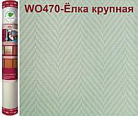 """Обои стекловолоконные WELLTON OPTIMA декоративные """"Ёлка крупная-WO470"""" , 25 кв.м"""