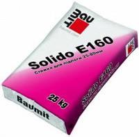 BAUMIT SOLIDO E160 cтяжка25-80