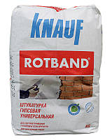 "Штукатурка гипсовая ""Knauf"" Ротбанд 15 кг"