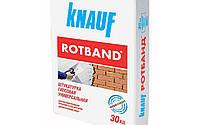 "Штукатурка гипсовая ""Knauf"" Ротбанд (30 кг)"