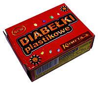"Бомбочка-хлопушка ""Diabelki"" (50шт)"