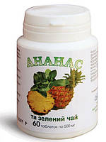 Ананас и зелений чай Amrita