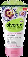 Alverde увлажняющий кондиционер для сухих и поврежденных волос, 150 мл