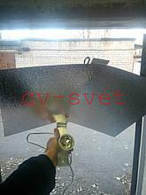 """Підвісний відбивач для Днат """"Funny"""" (310 мм х 410 мм) 70-600w"""