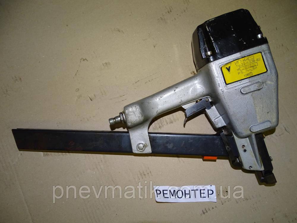 Гвоздезабивной пистолет ип4402 Ссср